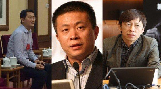 中国互联网大佬们同上学习班,他们都在想什么?