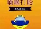 昨天你说想去游泳,今天我把北京城变成了海!