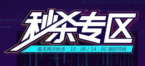 阿里云独享虚拟主机 独享旗舰版 推出0元购