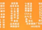 小米MIUI系统下载