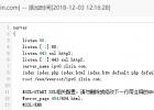 centOS-7.x配置IPV6 访问不了
